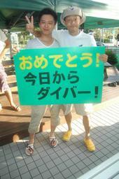 20110811ow_2