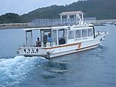 Sm9200510