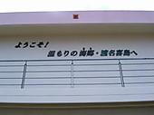 M9218720