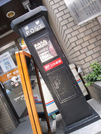 Sm9219407