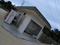 M9224509