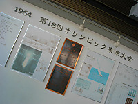 M9300043_4