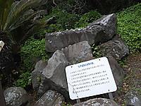 M9327483